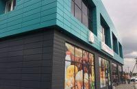Cedral фасадный материал, фасадные решения из фиброцемента. Коммерческое строительство.