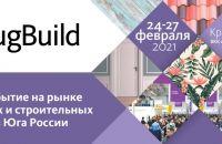 Выставка ЮГБИЛД 2021